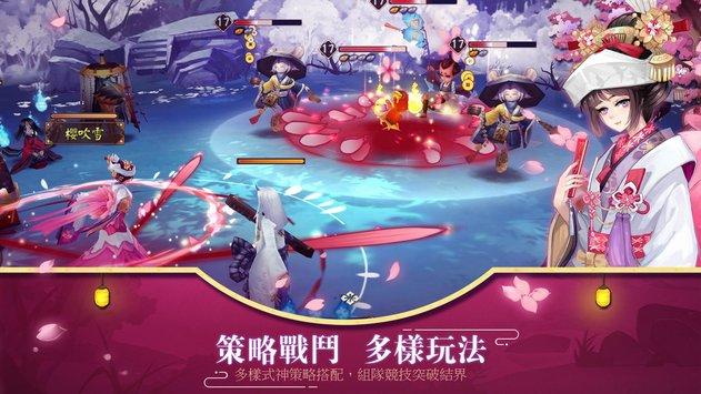 陰陽師Onmyoji – 和風幻想RPG APK indir [v1.0.57]